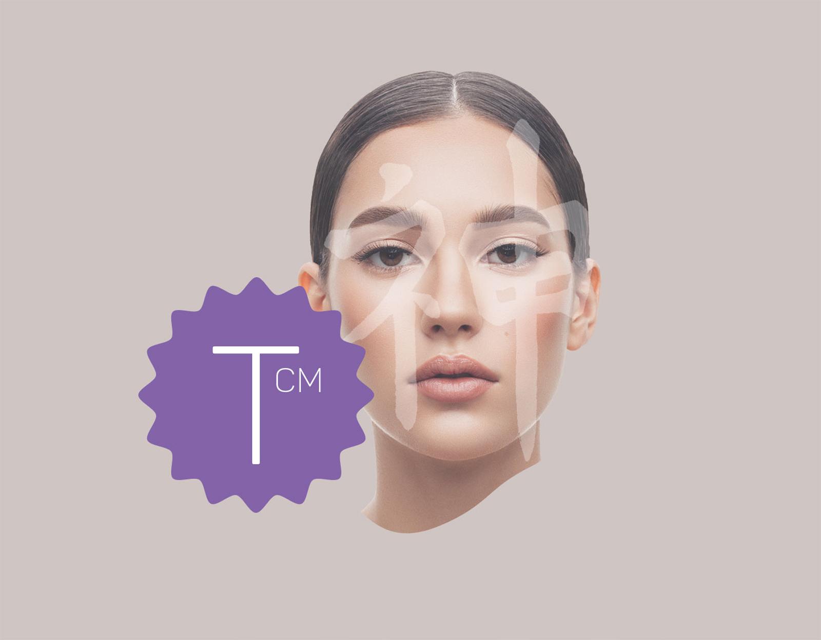 TCM I Die Plastischen Chirurginnen